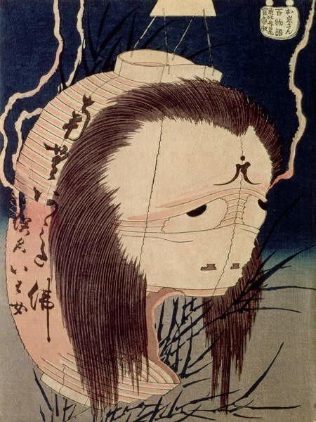 Fine Art Print Japanese Ghost