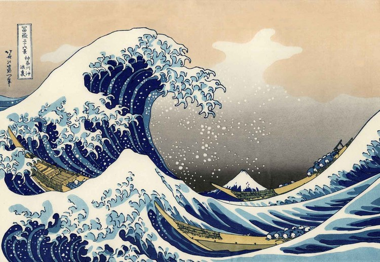 Glass Art  The Great Wave Off Kanagawa, Hokusai