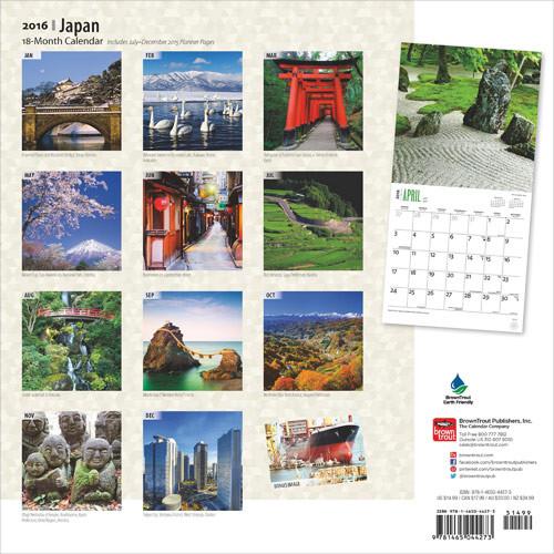 Japan Wall Calendars 2022 Large Selection