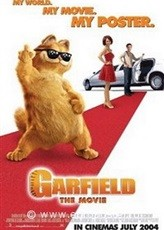 Juliste Garfield - The Movie