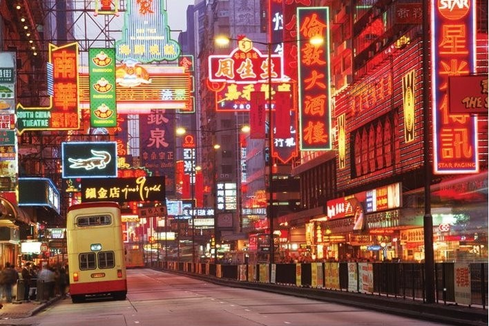 Juliste Hong Kong - neon