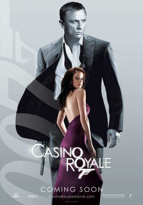 Juliste JAMES BOND 007 - casino royale vesper