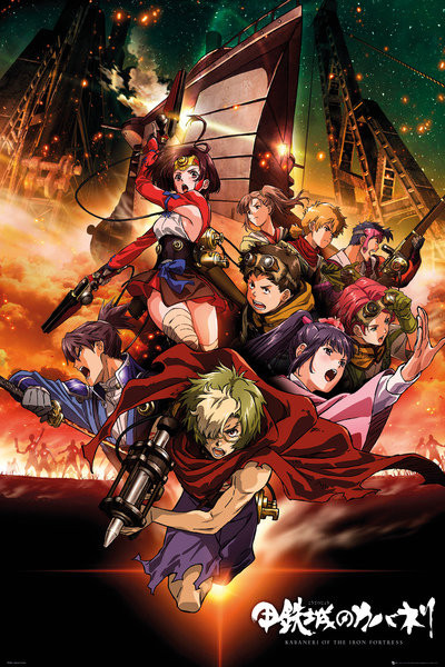 Juliste  Kabaneri of the Iron Fortress - Collage