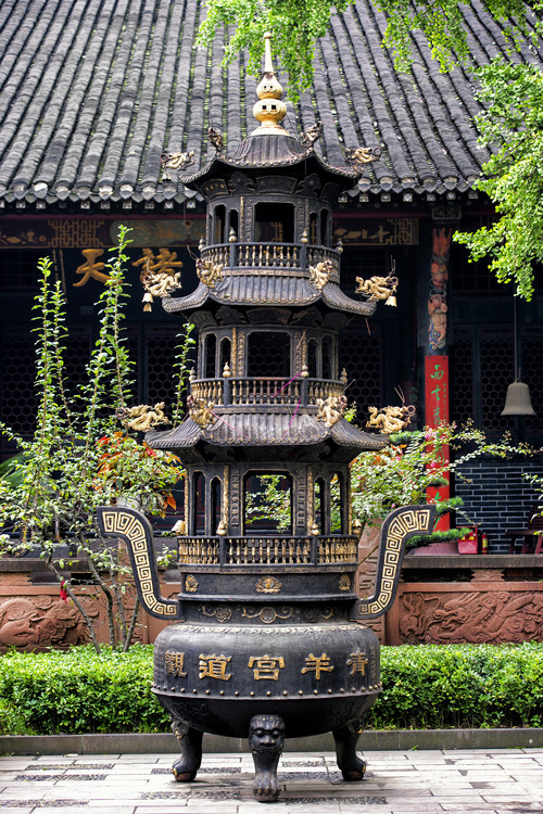 Art Print on Demand China 10MKm2 Collection - Brazier and Pagoda