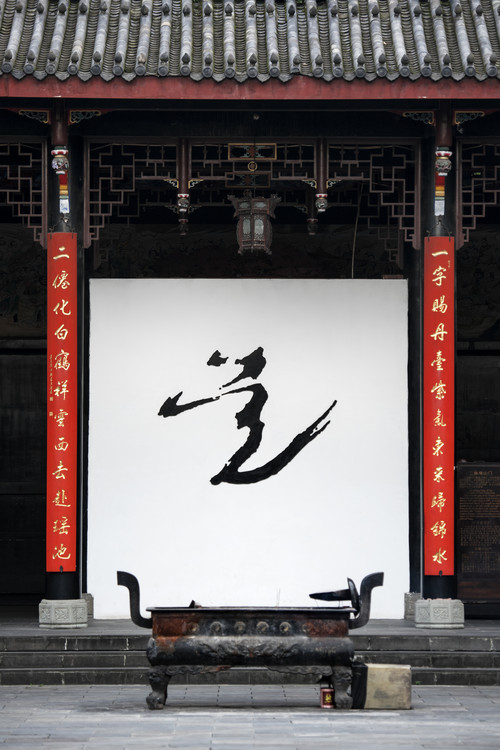 Art Print on Demand China 10MKm2 Collection - Chinese Temple