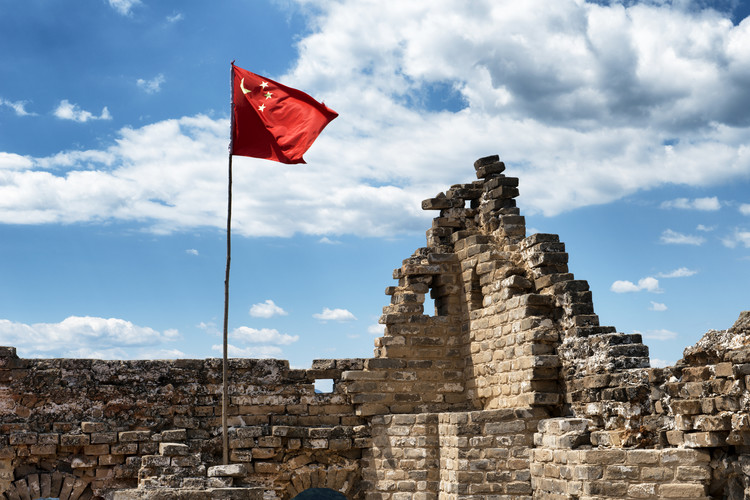 Art Print on Demand China 10MKm2 Collection - Great Wall with the Chinese Flag