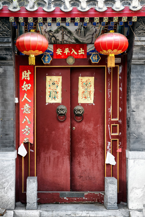 Art Print on Demand China 10MKm2 Collection - Red Door