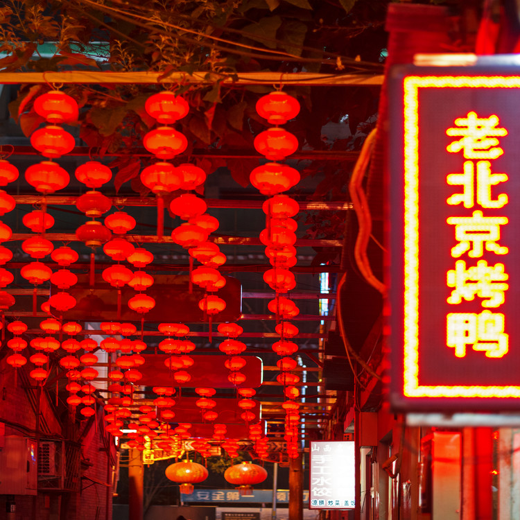 Art Print on Demand China 10MKm2 Collection - Redlight