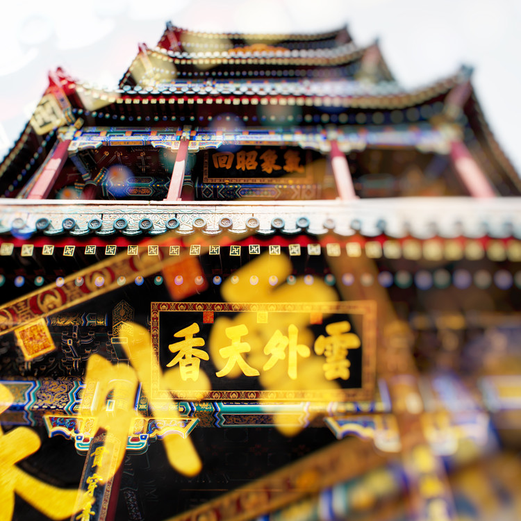 Art Print on Demand China 10MKm2 Collection - Summer Palace