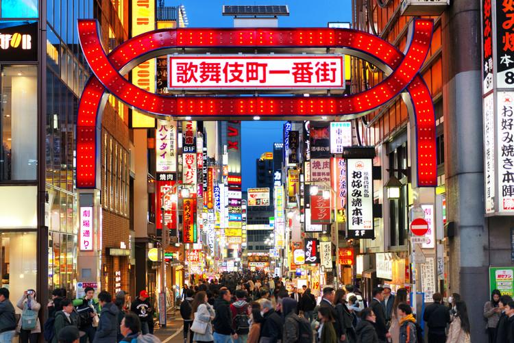 Art Print on Demand Shinjuku Tokyo