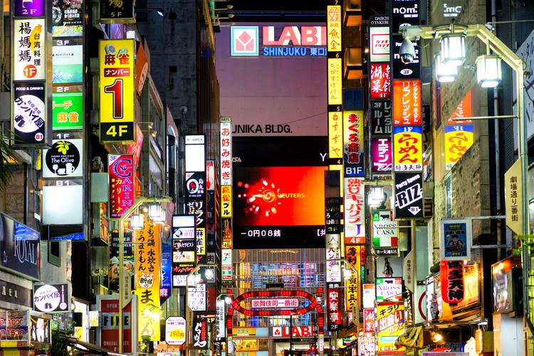 Art Print on Demand Shinjuku Tokyo II