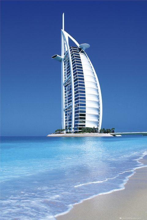 Burj Al Arab Hotel Poster Sold At Europosters