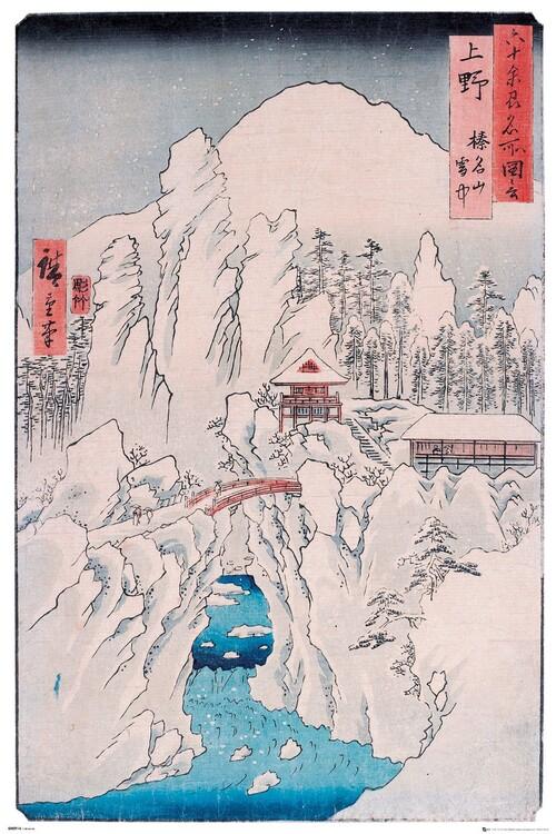 Poster Hiroshige - Mount Haruna In Snow