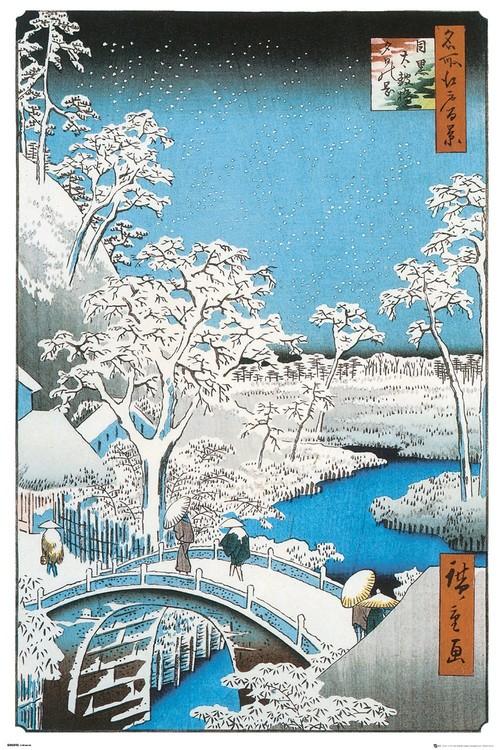 Poster Hiroshige - The Drum Bridge