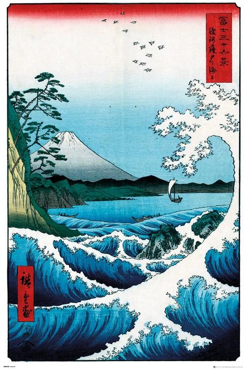 Poster Hiroshige - The Sea At Satta