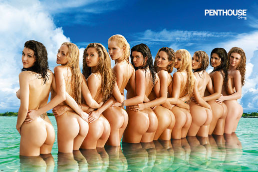 Penthouse - beach Girls Poster