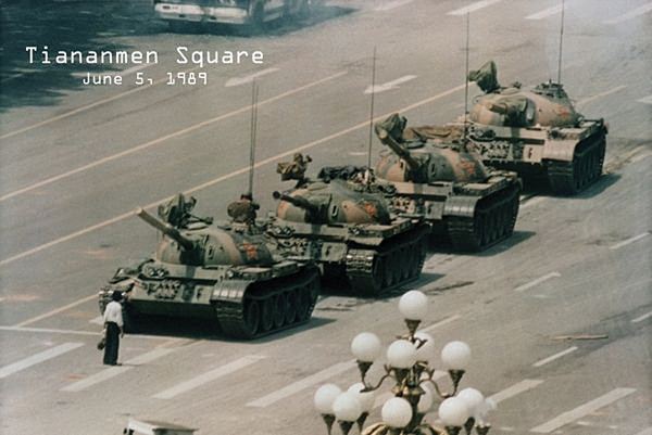 Poster Tiananmen square - beijing