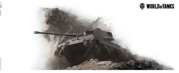 Cup World Of Tanks  - Tiger II